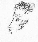 ערב הקדשה למשורר אלכסנדר פושקין