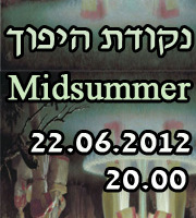 MidSummer Dance & Music Jam