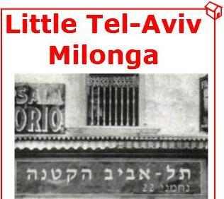 LITTLE TEL-AVIV MILONGA @ FISHKA 14.07// Home-made wine//free tango lesson