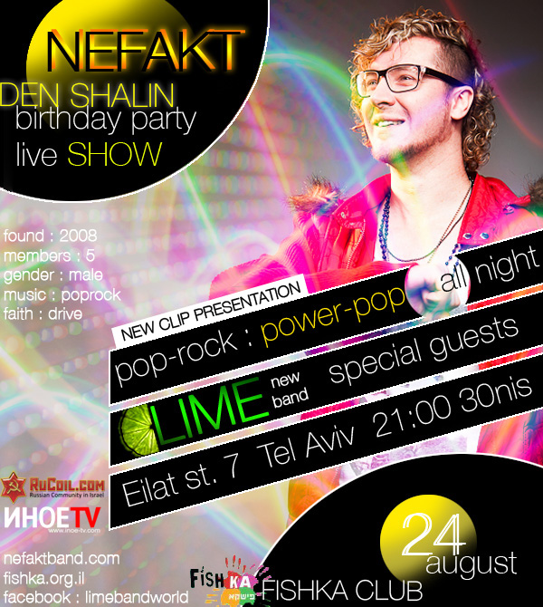 NEFAKT pop-rock party