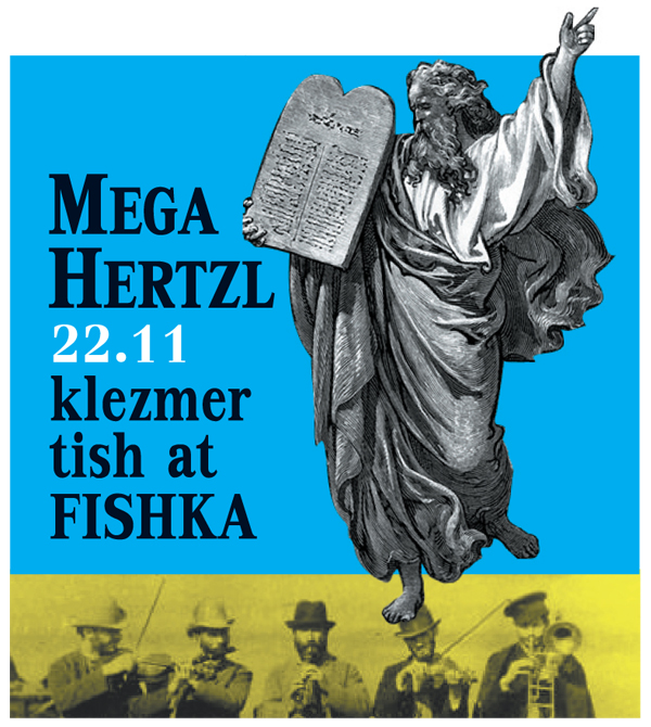 MegaHerzl - klezmer and Mashke at Fishka