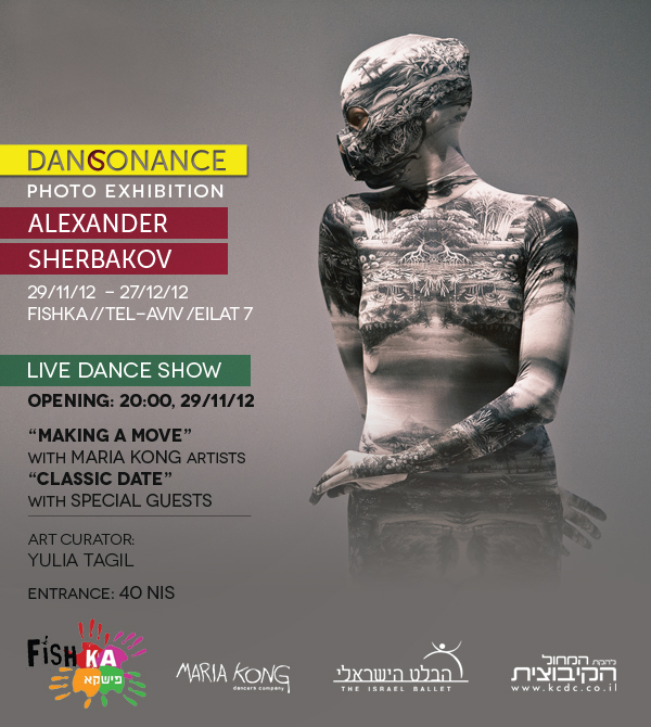 Dansonance - Photo Exhibition Opening || Live Dance Show