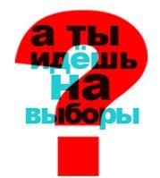 פגישה עם י''ר מפלגת העבודה שלי יחימוביץ