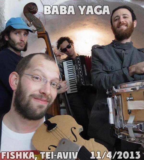 BABAYAGA performance