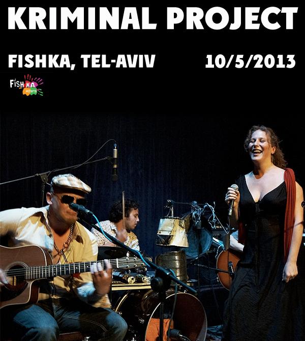 Выступление Kriminal Project