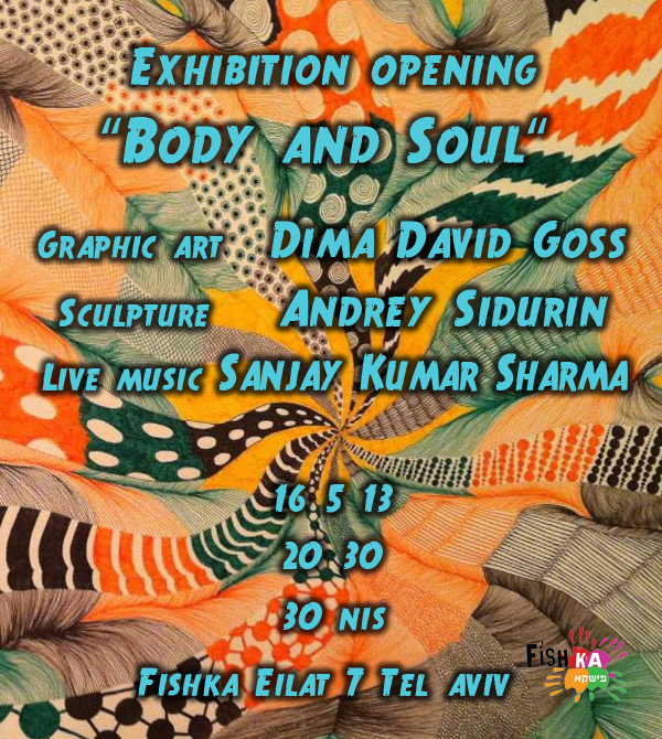 Exhibition opening: Andrey Sidurin & David Goss
