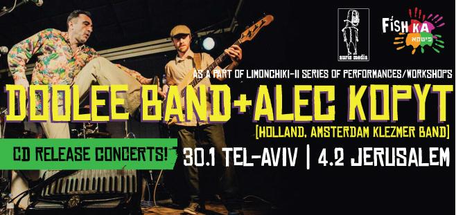 Alec Kopyt (Amsterdam Klezmer Band) & Doolee