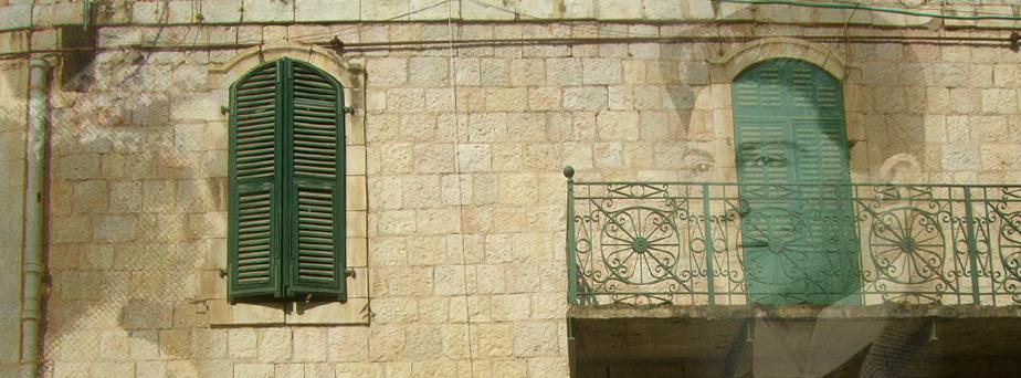 Иерусалимские истории любви